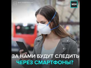 Зачем в ЦОДД собираются наблюдать за передвижениями москвичей — Москва 24