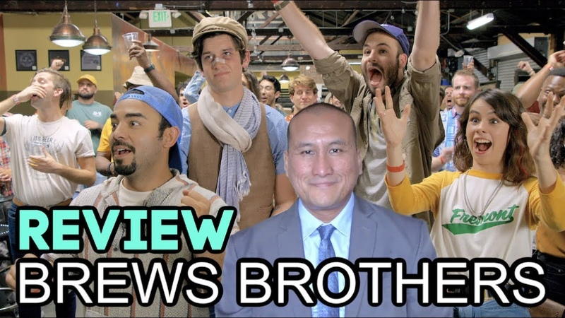 TV Review Netflix 'BREWS BROTHERS' Season 1 No Spoilers