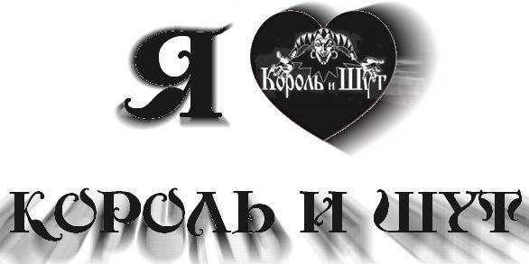 Миша Лисицын | Москва
