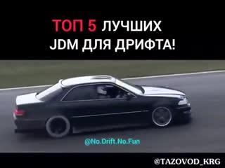 ТОП-5 ЛУЧШИХ JDM ДЛЯ ДРИФТА! NDNF