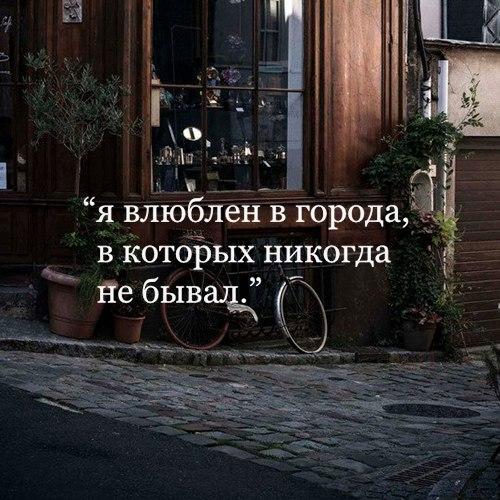 Надежда Сицу | Кострома