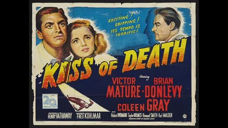Kiss of Death 1947 Victor Mature Brian Donlevy Coleen Gray