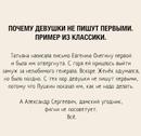 Кристина Левина фото #12