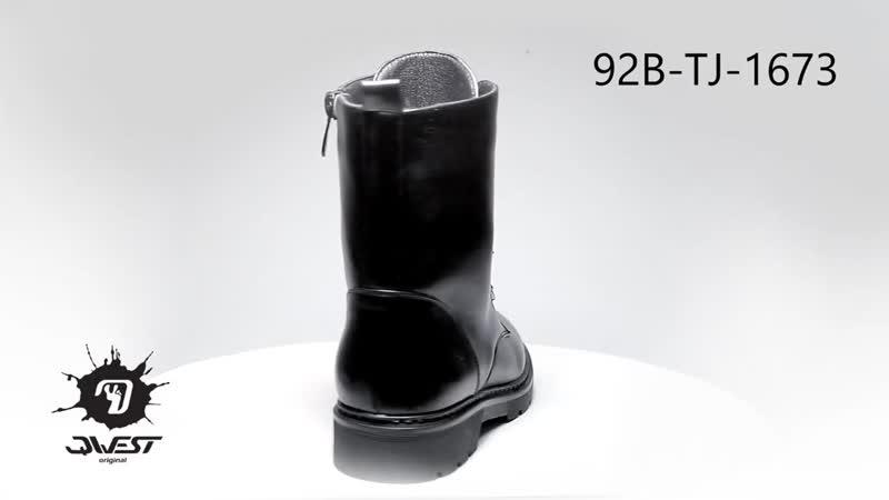 Ботинки марка Qwest Артикул 92B TJ 1673