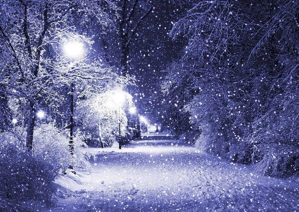 Я уже хочу зиму, идти по белому снегу, слушать