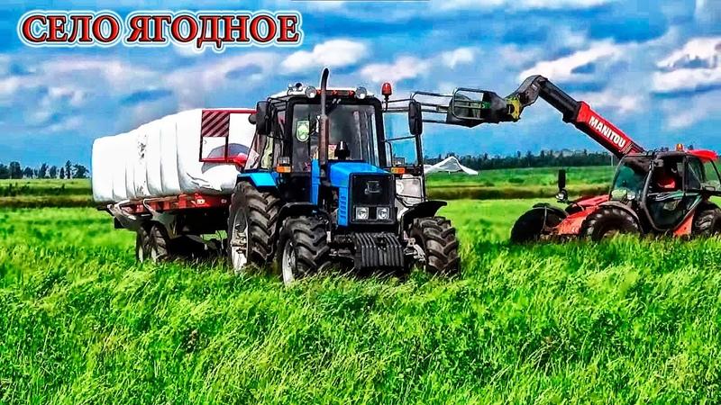 FARMING SIMULATOR 19 MAP ЯГОДНОЕ РАЗВИВАЕМСЯ ТЕСТ ПРЯМОЙ ЭФИР