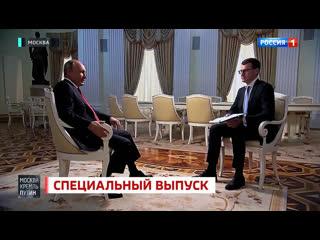 Путин: я не имею права опускать руки