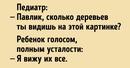 Василий Малышев фото #4
