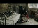 Груз 200 (Алексей Балабанов, 2007). Эпизод Жених приехал. HD