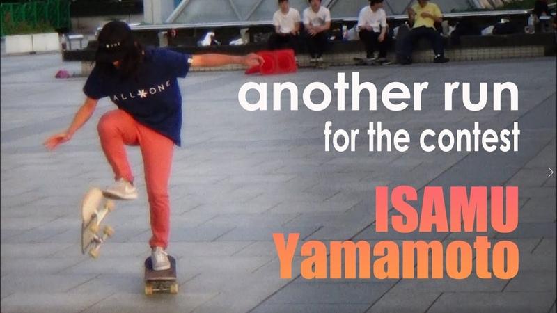Another ver. of World Freestyle Round-Up 2020 Online Showdown Isamu Yamamoto