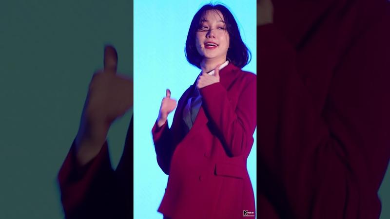 191220 서울라이트 겨울빛콘서트 희나피아 HINAPIA Bad Boy 레드벨벳 민경 직캠 by 경호