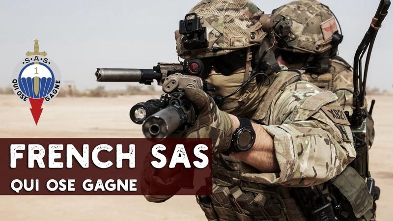 French SAS - 1er RPIMa | Feathered Race