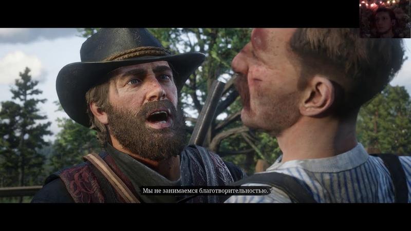 Red Dead Redemption 2 ► Прохождение 7 ►Любовь►Дилижанс