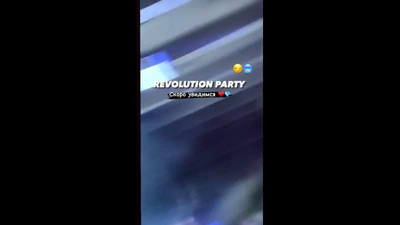 REVOLUTION По братски не проломите пол