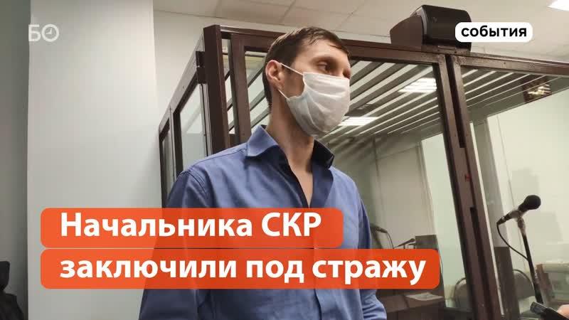 Главного следователя Лениногорска повязали на взятке