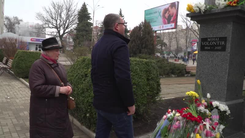Mihai Volontir omagiat la Bălți la 86 de ani de la nașterea sa