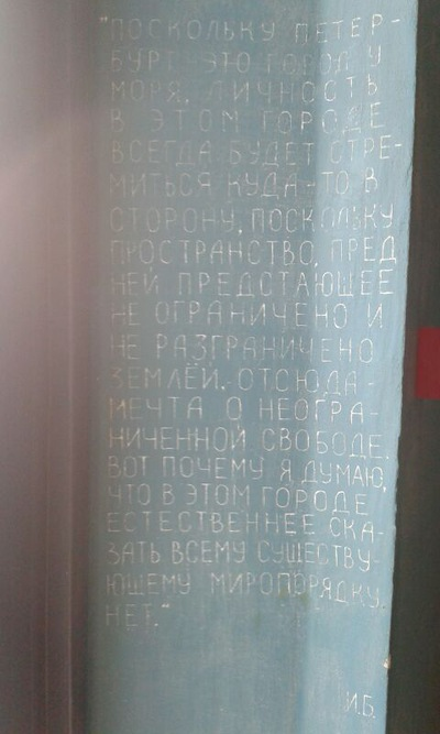 Полина Дабижа