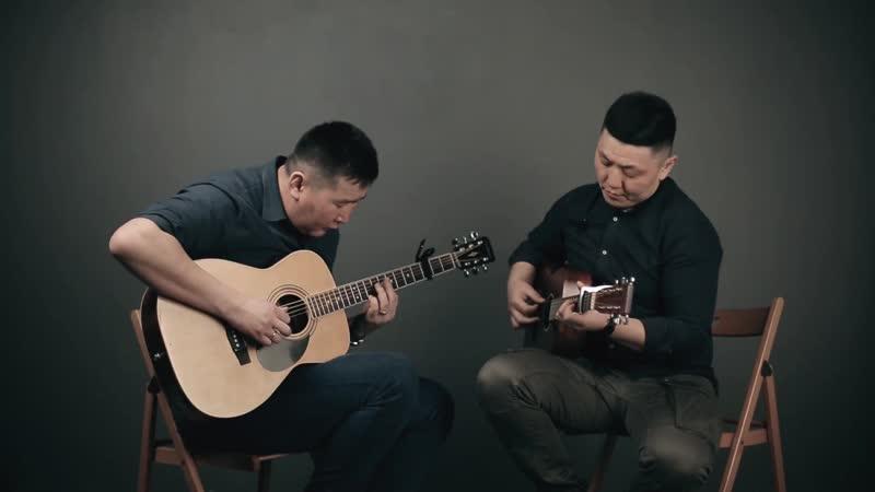 Уран Дуран Чингис Раднаев Хэшэкто Бодиев Бурятские песни Buryat songs