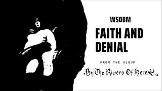 White Snake of Blackened Maze - Faith and Denial (OFFICIAL LYRIC VIDEO)