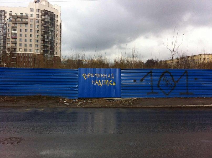 Валериан Замолоцких   Санкт-Петербург