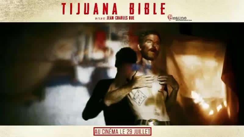 Tijuana Bible отрывок 3