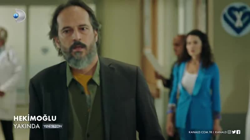 Хекимоглу 2 сезон