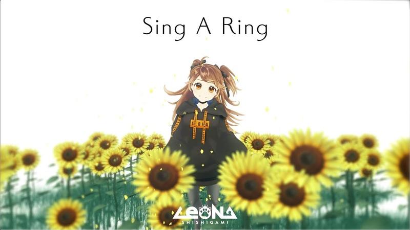 オリジナル曲 Sing A Ring 獅子神レオナ MV
