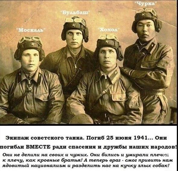Никита Сова | Одесса