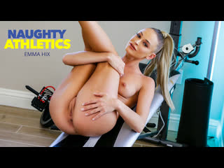 [NaughtyAmerica] Emma Hix - Naughty Athletics NewPorn2020