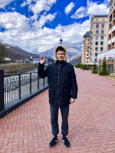 Егор Попов