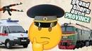 MTA Province - МЕНЯ УВОЛИЛИ ИЗ АРМИИ