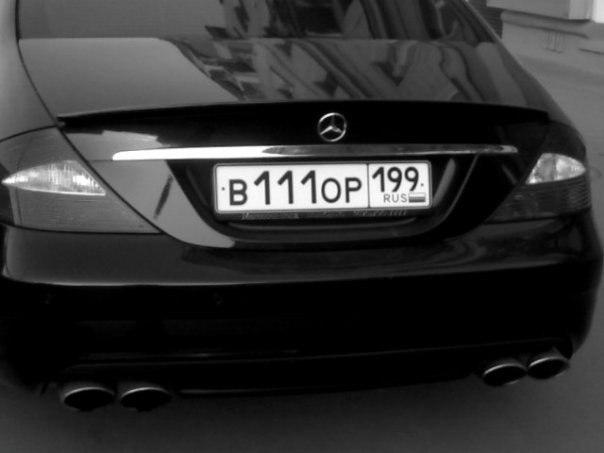 Фото с номерами машин ауе