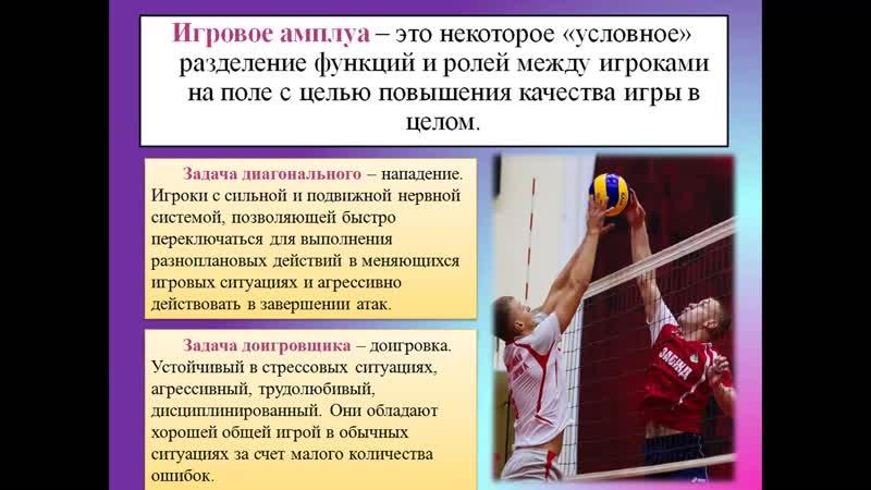 Секция: Психолого-педагогические аспекты физической культуры и спорта
