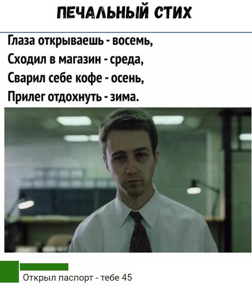 https://sun1-19.userapi.com/c543108/v543108929/57f86/SPpfOqasUhk.jpg