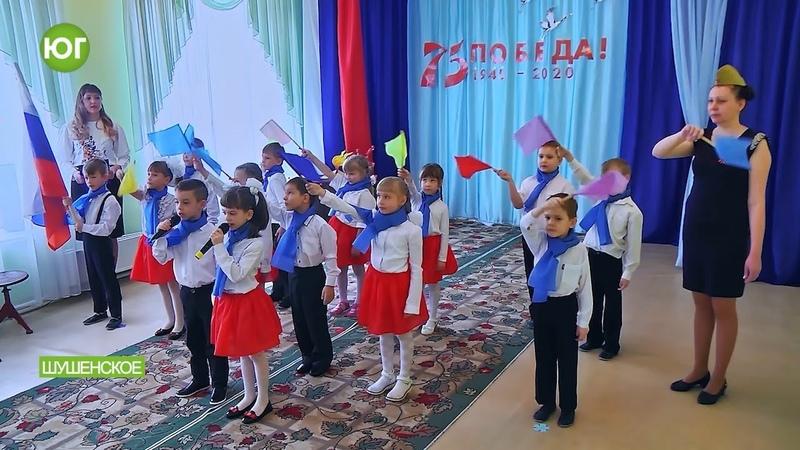 Битва хоров в детском саду Василёк