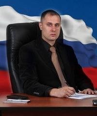 Виктор Бернс