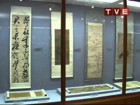 Музей искусства народов Востока Китай