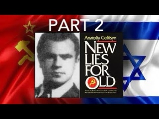 Fake Breakup Of The Soviet Union Exposed! Leninist Strategy Anatoliy Golitsyn New Lies For Old pt 2