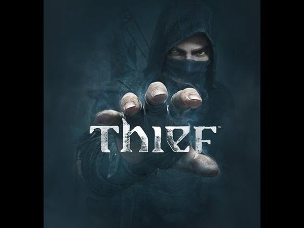 Thief 4. Город 3 (Между 2-3 главами, заказ Виттори 1)