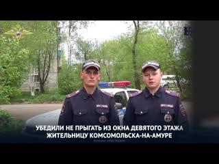 Полицейские помогают людям, попавшим в трудную жизненную ситуацию