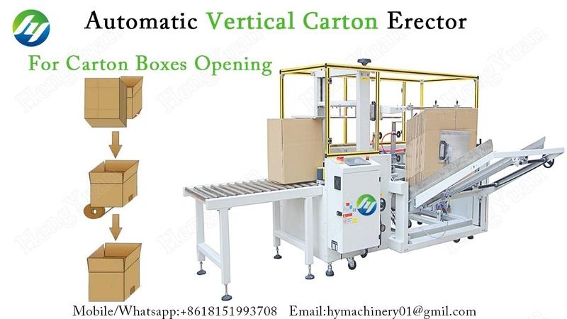 Automatic Vertical Carton Erector Carton Opening Equipment