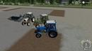 МТЗ 82 мод пак трех тракторов.