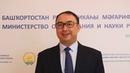 Поздравление министра образования и науки РБ А.В.Хажина выпускникам 2020 года