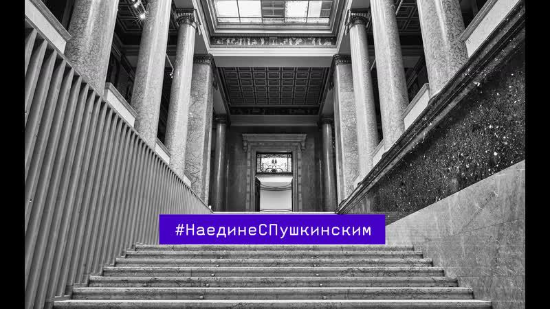 Спросите хранителя Алексей Петухов
