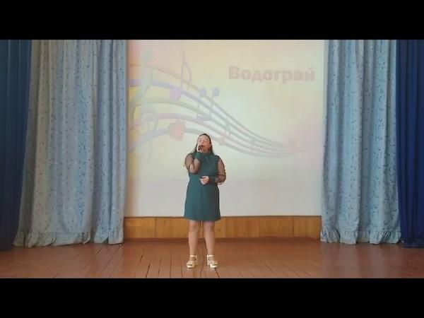 Гайчук Анастасія, 11 В, Очі на піску