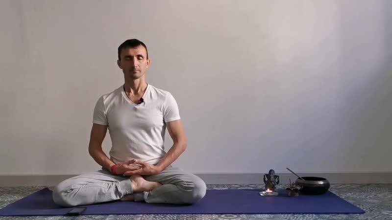 Антар мауна 5 часть. Медитативная практика.