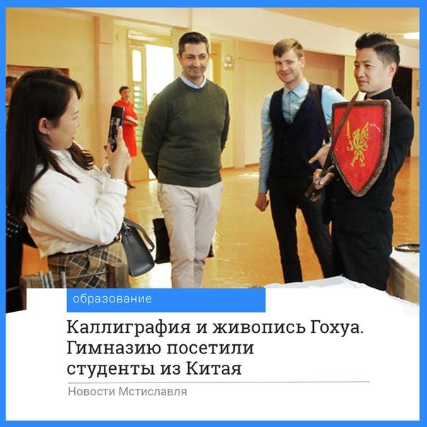 В гимназии г