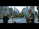 Смешные фрагменты из фильма Пришельцы в Америке.mp4