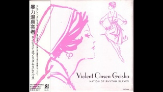 Violent Onsen Geisha – Nation Of Rhythm Slaves (1996, Rail Recordings)