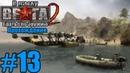 Прохождение В тылу врага 2: Братья по оружию - Миссия №8 - В ПОГОНЕ ЗА ТЕНЬЮ